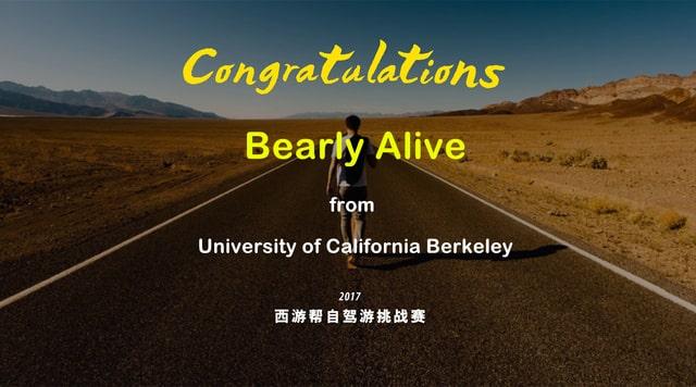 congratulation Berkeley
